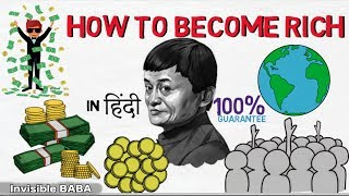 Download How to become RICH in Hindi | in india in real life fast | Invisible BABA Video
