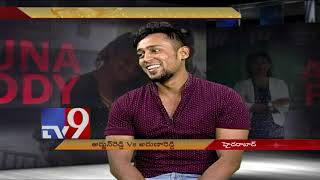 Download Aruna Reddy a trailer or short film? - TV9 Now Video