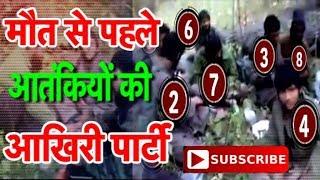 Download आतंकियों की टोली की आखिरी पार्टी !| Bharat Tak Video