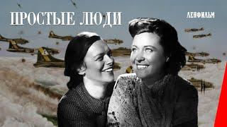 Download Простые люди (1945) фильм Video
