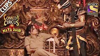 Download Shweta Arrests Shakuni Mama Kapil | Comedy Circus Ka Naya Daur Video