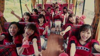 Download 【MV full】 LOVE TRIP / AKB48[公式] Video
