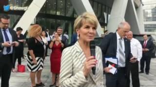 Download Inaugurating Australian Embassy in Doha- Qatar - افتتاح السفارة الاسترالية بالدوحة Video