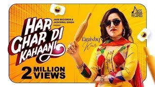 Download Har Ghar Di Kahaani | ( Full HD ) | Tanishq Kaur Ft. Rahul Jungral | New Punjabi Songs 2019 Video
