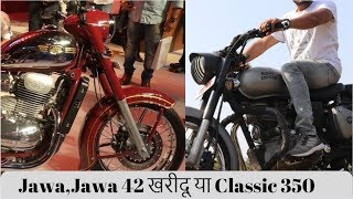 Download JAWA 42 vs RE Classic 350 ABS Video