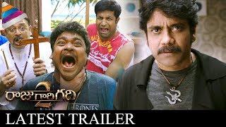 Download Raju Gari Gadhi 2 Telugu Movie | Latest Trailer 2017 | Akkineni Nagarjuna | Samantha | Ohmkar Video