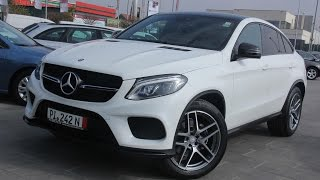 Download Mercedes-Benz GLE 350d Coupe 2017 In depth review interior exterior Video