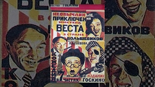 Download The Extraordinary Adventures of Mr. West in the Land of the Bolsheviks (1924) movie Video