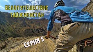 Download Велопутешествие Таджикистан/Таджикские дети/Афганская война Video