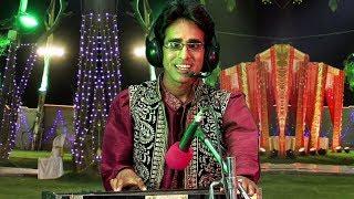 Download चोरी चुगली मदिरा और छोड़ परायी नार | सबसे जबरदस्त मजेदार छतरपुर के गाना - Jaysingh Raja Video
