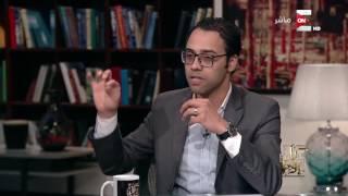 Download كل يوم - ما هي جنسية الارهابيين في سيناء ؟ Video