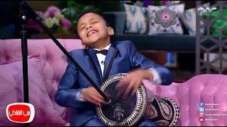 Download معكم منى الشاذلى - طفل 7 سنوات يٌبهر الجميع بعزف على الطبلة ويشعل الأستوديو Video