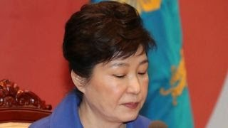 Download South Korean president impeached over extortion accusations Video