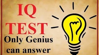 Download IQ Test Video