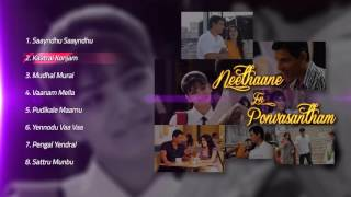 Download Neethaane En Ponvasantham - Tamil Music Box Video