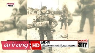 Download Introducing Moon Jae-in, the next President of Korea Video