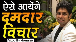 Download 4 Tips to Improve your Thinking : Vlog by Him-eesh Video