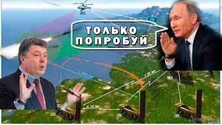 Download Крым показывает зубы. Не зубы - клыки Video