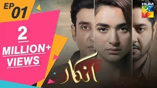 Download Inkaar Episode #01 HUM TV Drama 11 March 2019 Video
