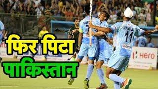 Download India Beat Pakistan 3-1 in Asian Hockey Championship 2018 | Sports TaK Video