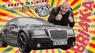 Download Bri4ka представя Chrysler 300C Video