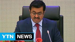 Download OPEC, 2008년 이후 첫 원유 감산 합의 / YTN (Yes! Top News) Video