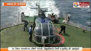 Download New way to clean crude oil in chennai sea Video
