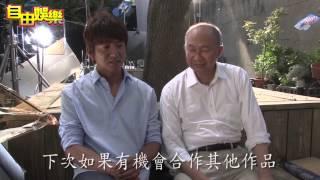 Download [影音]木村拓哉與導演吳宇森訪問 Video