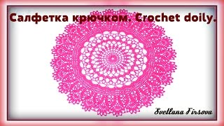 Download How to Crochet a doily Part 2 КРУГЛАЯ САЛФЕТКА КРЮЧКОМ Схема Часть 2 Video