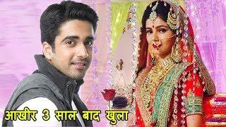 Download रुबीना अविनाश के ब्रेकअप का राज़ शादी से पहले रुबीना ने किया चोकाने वाला खुलासा Video