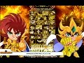 Download Saint Seiya Ultimate Cosmo 1.9 (DOWNLOAD) #Mugen #AndroidMugen Video