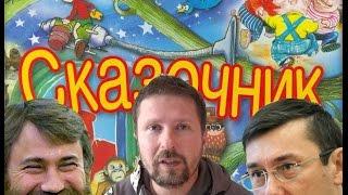 Download Детектив Юрия Луценко Video