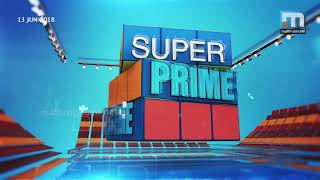 Download Is Puthupally Native The Dangerman?  Super Prime Time  Part 3  Mathrubhumi News Video