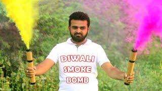 Download How to Make Color Smoke at Home Diwali Crackers Video