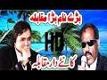 Download Raja Javed Jedi vs Hafiz Mazhar Pothwari Sher Program New 2017 || SK Online Studio Video