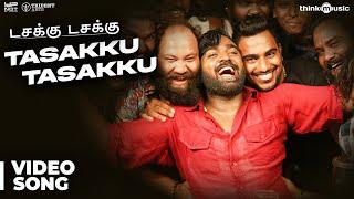 Download Vikram Vedha Songs | Tasakku Tasakku Video Song feat. Vijay Sethupathi | R. Madhavan | Sam C S Video