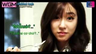 Download [Vietsub/ TH sub] WGM Special Best friend Couple EP02 Taeyeon x Tiffany - First Night Video