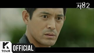 Download [MV] zion(시온) I believe (CheoYoung(처용) 2 OST Part.5) Video