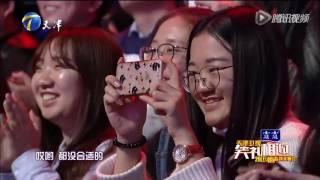 Download 唐从圣 陈汉典《学手机》 Video