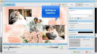 Download Как создать анимированный коллаж из фотографий Video