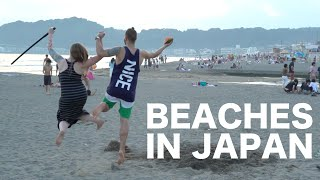 Download Beaches in Japan Video
