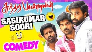 Download Sundarapandian Tamil Movie Comedy Scenes | Part 1 | Sasikumar | Lakshmi Menon | Soori | Appukutty Video