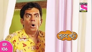 Download Gutur Gu 3 - गुटुर गु ३ - Episode 106 - 27th May, 2017 Video