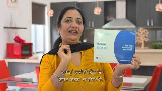 Download Bowel screening message for the Indian community. Video