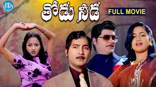 Download Thodu Needa Full Movie   Sobhan Babu, Sarita, Radhika   V Janardhan   Chakravarthy Video