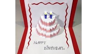 Download Happy Birthday Cake - Pop-Up Card Tutorial Video