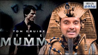 Download The Mummy Review   Tom Cruise   Sofia Boutella   Annabelle Wallis   Russell Crowe   Selfie Review Video