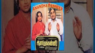 Download Anandha Kanneer Video