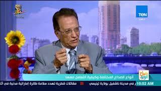 Download لو بتعاني من الصداع.. شوف الفيديو دا وأعرف نوع الصداع اللي بيجيلك لأنها ممكن تكون خطيرة Video