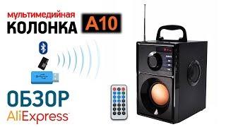 Download A10 Колонка с Алиэкспресс Обзор Блютуз динамик A10 Video